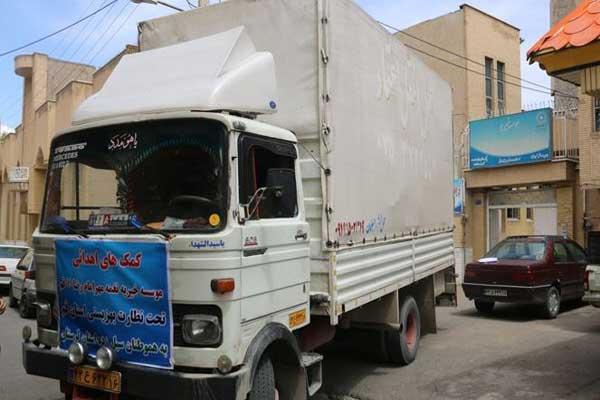 دومین محموله کمک بهزیستی استان قم به مناطق سیل زده ارسال شد
