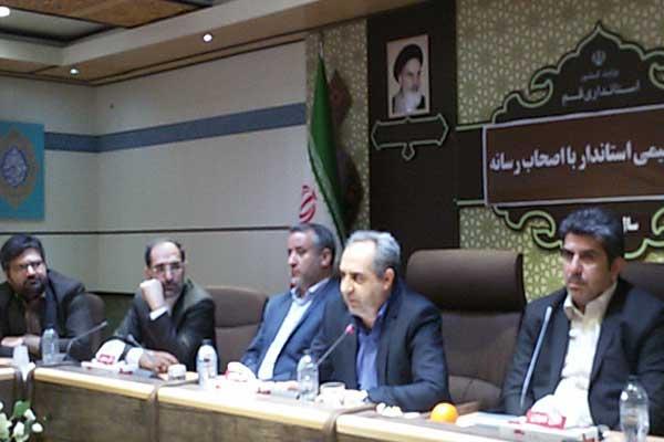 شورای اطلاع رسانی استان قم تشکیل می شود