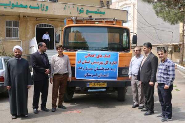 ارسال کمکهای بهزیستی استان قم به مناطق سیلزده لرستان
