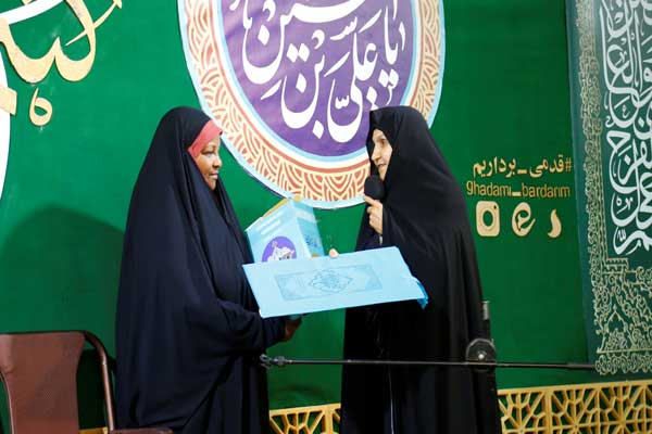 همایش «نرجسانه» در مسجد مقدس جمکران برگزار شد