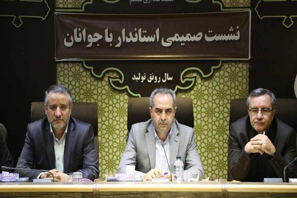 تشکیل شورای مشورتی جوانان استان قم
