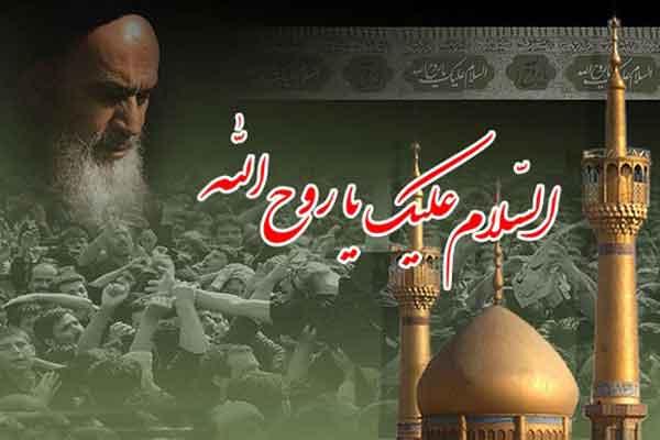 ۲۲۵۰۰ زائر قمی به مراسم سالگرد امام راحل(ره) اعزام میشوند