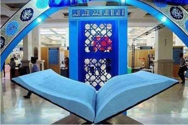 جای خالی شاکله قرآنی بیانیه گام دوم انقلاب در نمایشگاه قرآن