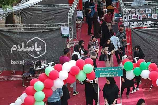 دومین گردهمایی کسبوکارهای خانگی و محلی در قم برگزار می شود