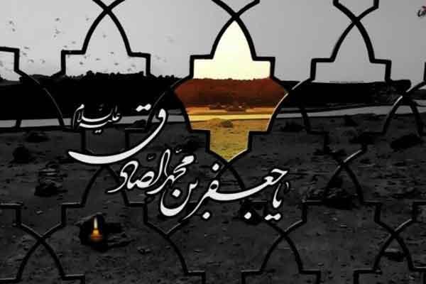 امام صادق (ع) پرچم دار مبارزه علمی با جریان کفر