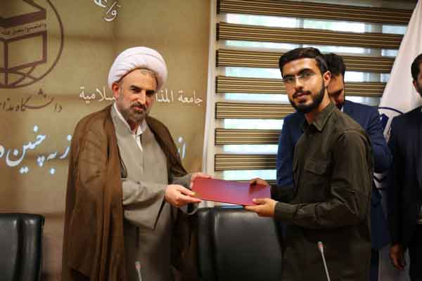 تکریم و معارفه مسئول بسیج دانشجویی دانشگاه مذاهب اسلامی