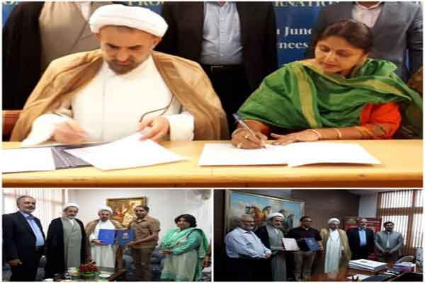 امضای تفاهم نامه دانشگاه مذاهب اسلامی با مراکز علمی و دانشگاهی هند