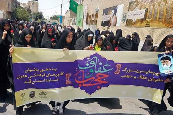 راهپیمایی بانوان قمی در حمایت از حجاب و عفاف برگزار شد