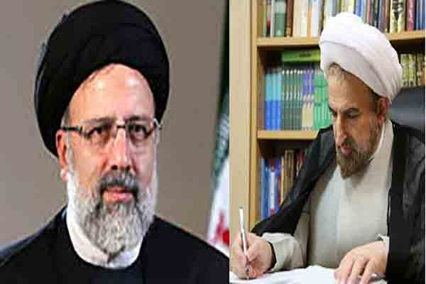 تقدیر رییس دانشگاه مذاهب اسلامی از اقدام انقلابی آیت الله رئیسی در برخورد با مفاسد
