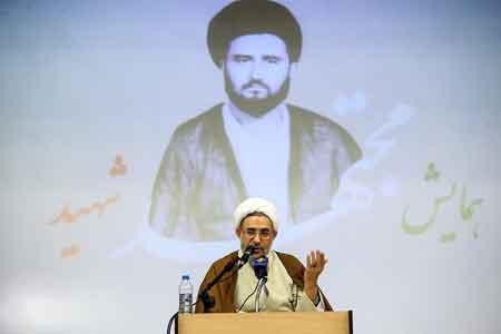 همایش مجتهد شهید در قم برگزار شد
