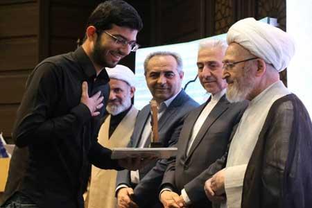 برگزیدگان سی و چهارمین جشنواره قرآن و عترت دانشجویان کشور معرفی شدند