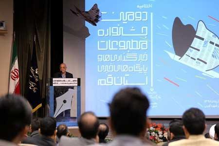بهترین های دومین دوره جشنواره مطبوعات استان قم تجلیل شدند
