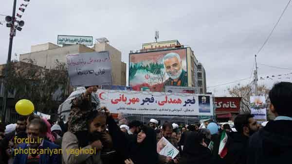 جلوه هایی از حضور حماسی مردم قم در راهپیمایی 22 بهمن 98