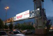 نخستین آسانسور پل عابر پیاده در شهر قم راهاندازی شد