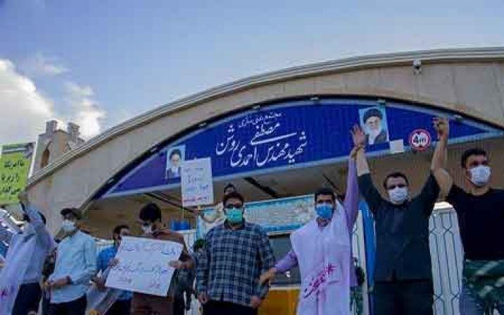 تجمع دانشجویان قم و اصفهان مقابل سایت هستهای نظنز