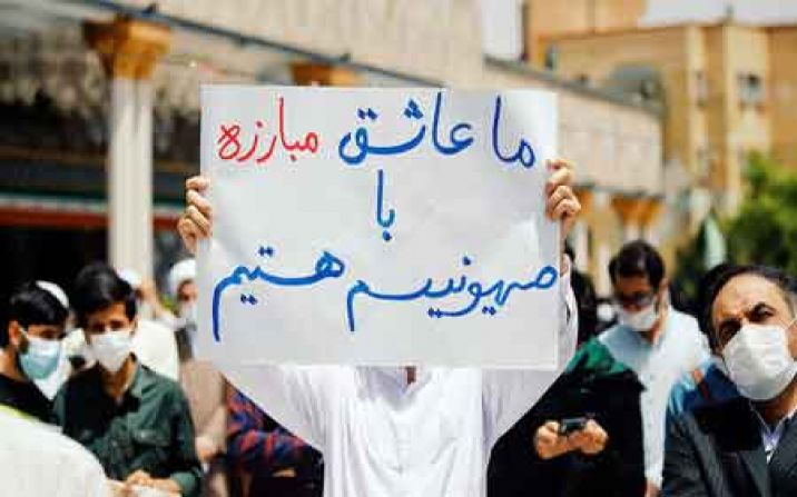 طلاب و روحانیون قم جنایت درافغانستان و فلسطین را محکوم می کنند