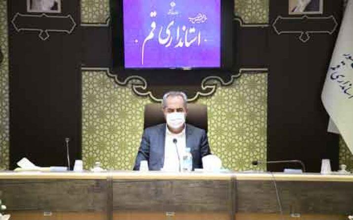 اجراي طرح ملي مديريت جامع هوشمند تجمعات و ترددها در استان قم