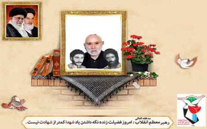 یکر پدر ۲ شهید و ۲ جانباز دفاع مقدس در قم تشییع و به خاک سپرده شد