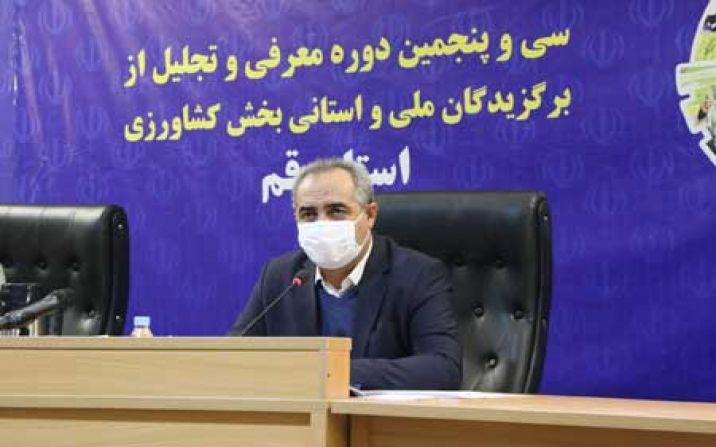 سی و پنجمین دوره معرفی و تجلیل از برگزیدگان ملی و استانی بخش کشاورزی برگزار شد
