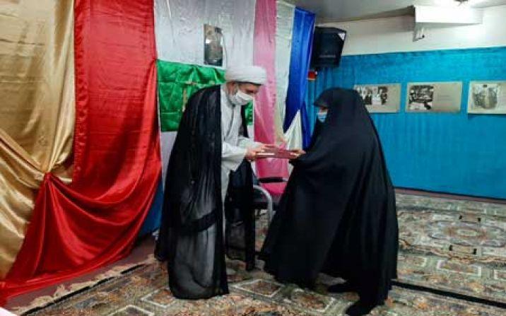 طلاب جهادی مدارس علمیه خواهران استان قم تجلیل شدند