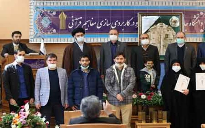 شانزدهمین جشنواره قرآن عترت دانشگاه جامع علمی کاربردی به کار خود پایان داد