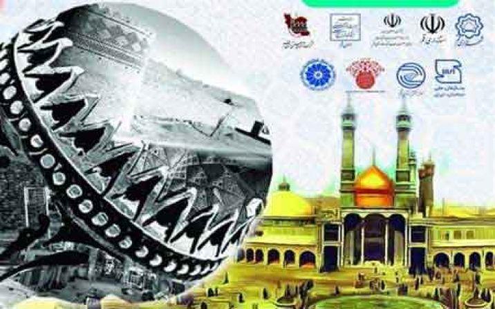 لوح شهر ملی انگشتر توسط وزیر میراث فرهنگی به استاندار قم اهدا شد