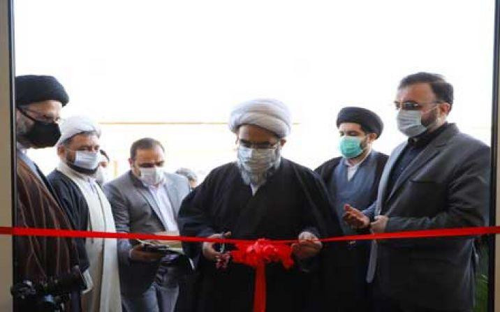 اولین مرکز فوقتخصصی جراحی محدود درمان ناباروری در قم افتتاح شد