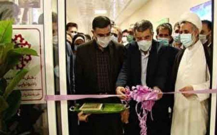 افتتاح بخش رادیوتراپی و آنکولوژی بیمارستان شهید بهشتی قم