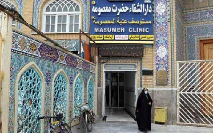 بخشهای تخصصی و فوق تخصصی درمانگاه حضرت معصومه(س) توسعه یافت