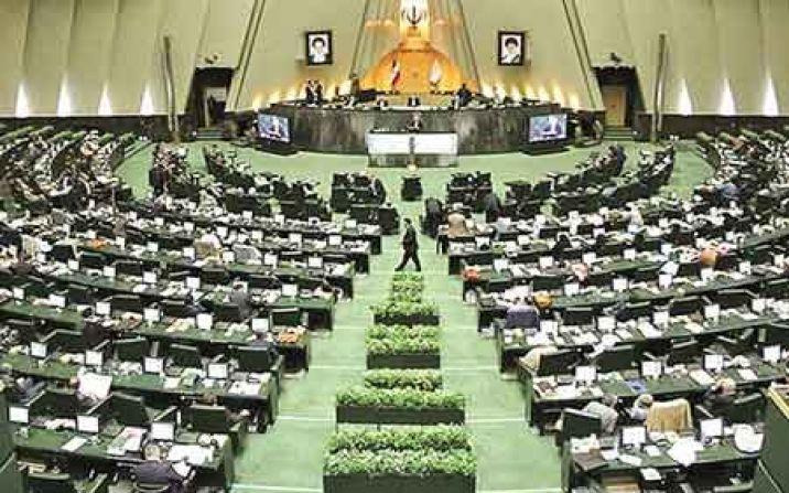امتیازات، تشریفات و تجمّلات؛گذرگاهی صعبالعبور برای مجلس انقلابی