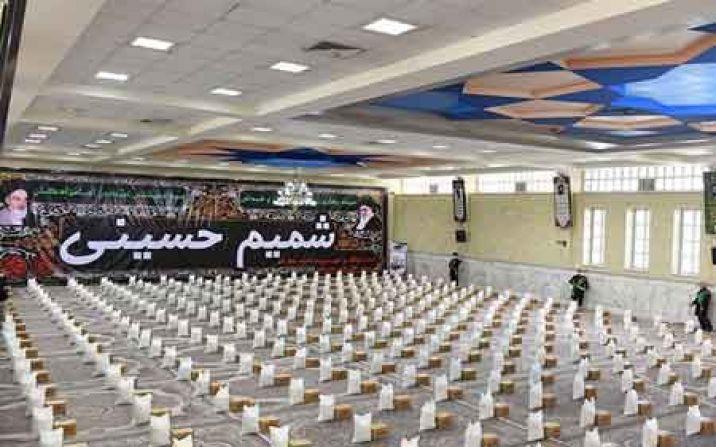 6000 بسته معیشتی در قالب طرح «شمیم حسینی» در استان قم توزیع میشود