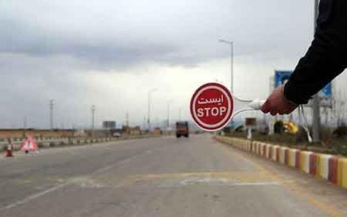 ورود خودروهای با پلاک غیر بومی به قم ممنوع است