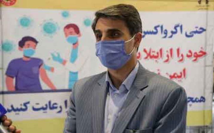 ۳۰ هزار واکسن کوو ایران برکت وارد قم شد