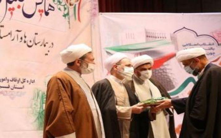طلاب جهادی فعال در عرصه مقابله با کرونا در قم تجلیل شدند