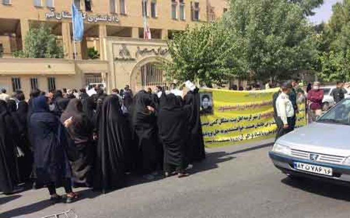 تجمع اعتراضی مالباختگان پروژه رضوان مقابل دادگستری قم