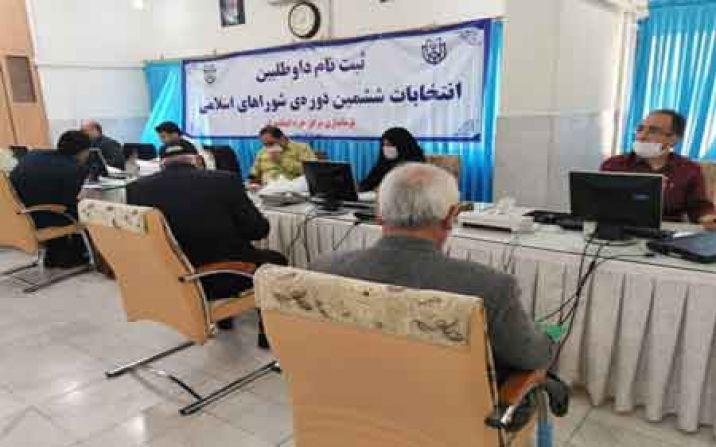۱۱ نفر درنخستین روز نامنویسی از داوطلبین انتخابات شوراها درقم ثبت نام کردند