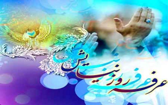 برنامه های مسجد مقدس جمکران برای روز عرفه و عید قربان اعلام شد