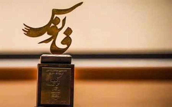 رتبه سوم جشنواره ملی فانوس به قم رسید